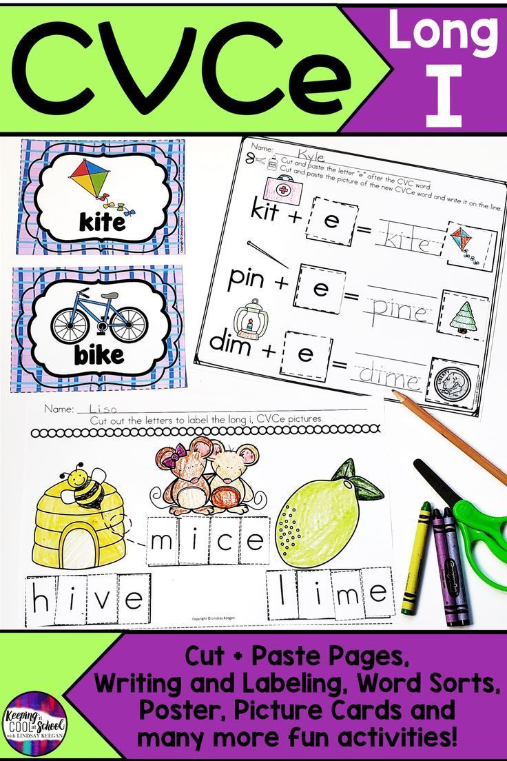 Cvce Worksheets - Long I - Silent E Activities | Teaching Reading