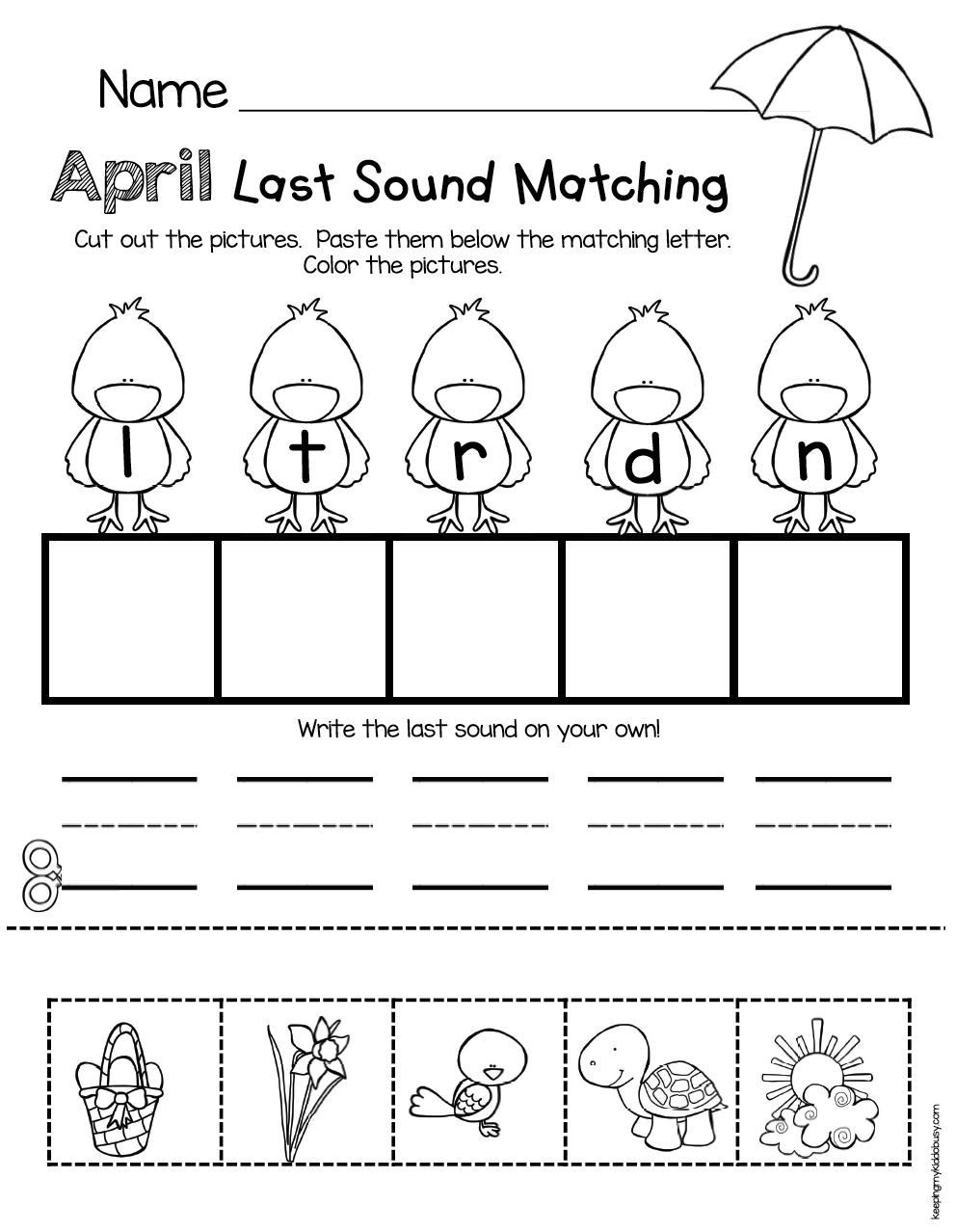 April In Kindergarten - Freebies | School | Kindergarten Worksheets